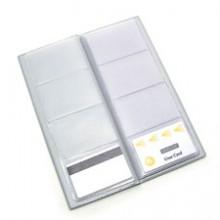 Smart Cardlock Individual PVC User Card (Red)